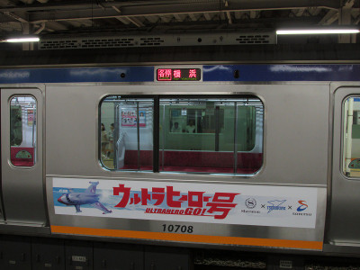 Img_5280