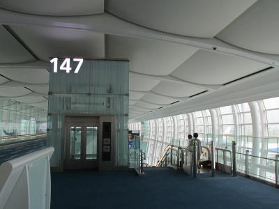 Img_2833