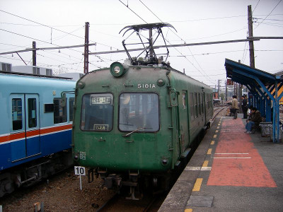 Uni_5386