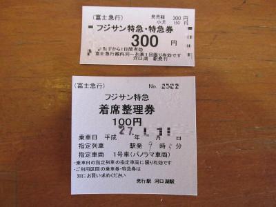 Img_9648