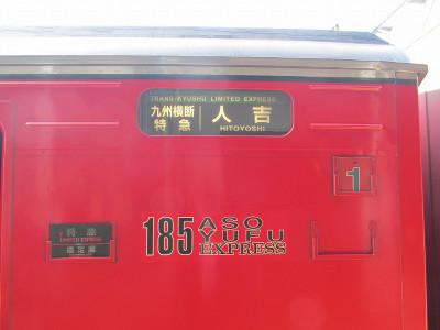 Img_9961
