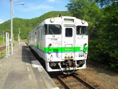 Imgp6545