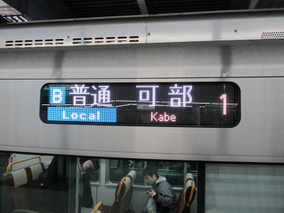 Img_9359