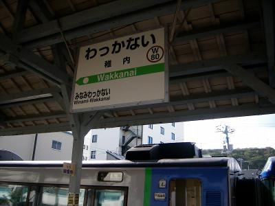 Uni_0530