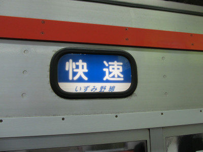 Img_5700