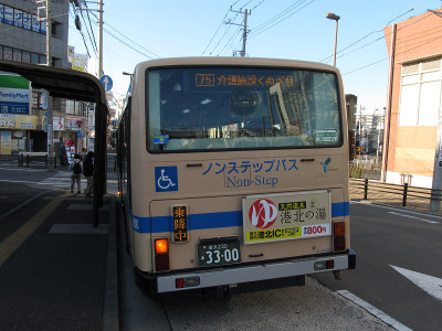 Img_6658