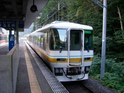 Uni_0041