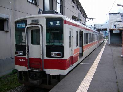 Uni_3556