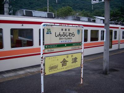 Uni_3563_2