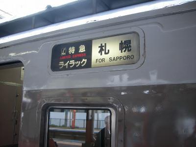 Uni_3931
