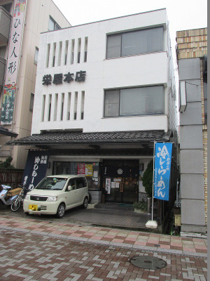 Img_8274