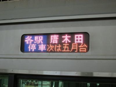 Img_0695
