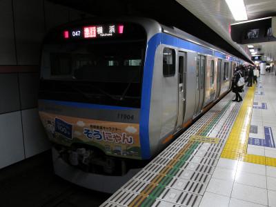 Img_9261