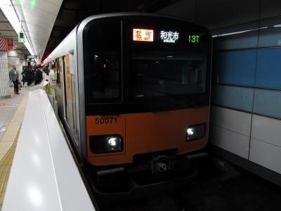 Img_4496
