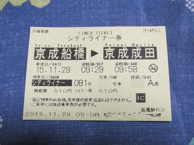 Img_7943