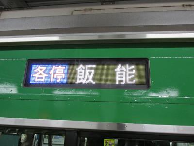 Img_0236