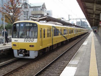 Img_7919