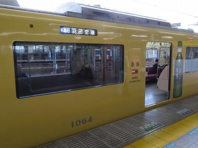 Img_7880