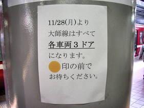 IMGP0417