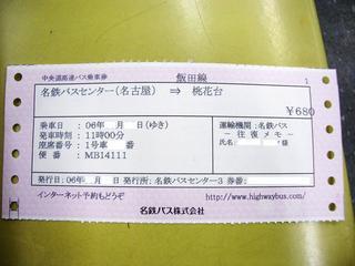 IMGP1178