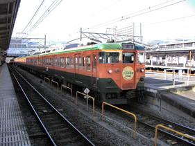 IMGP1254