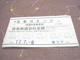 P7100001