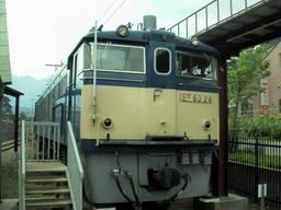 P7290007