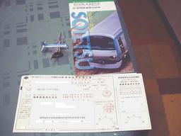 P8190027