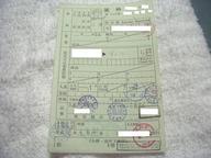 P9230061