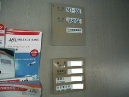 PB060005