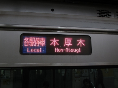 Img_3686