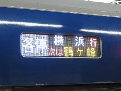 Img_5075