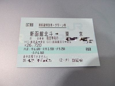 Img_6081