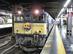 Imgp1550