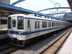 Imgp2000