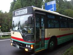 Imgp2130