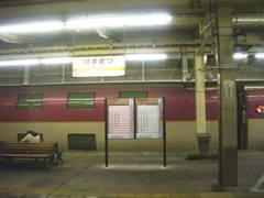 Imgp2221