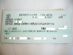 Imgp2333