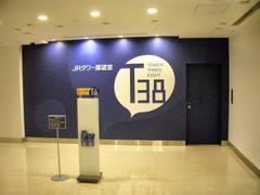 Imgp2360