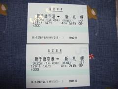 Imgp2667