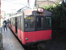 Imgp3455
