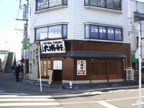 tsukimino_taishoken