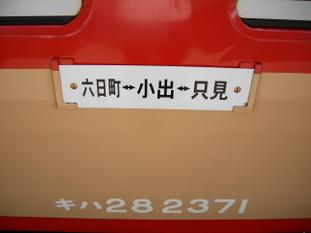 Uni_0236