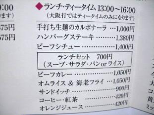 Uni_0603