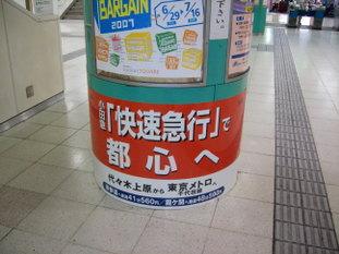 Uni_2486