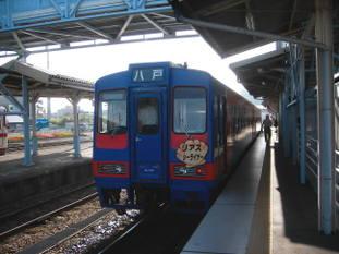 Uni_2993