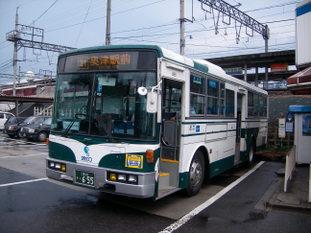 Uni_3433