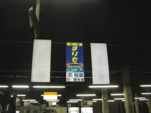 Uni_3964