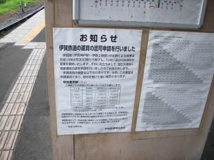 Uni_3424