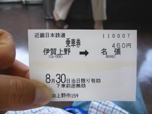 Uni_3428